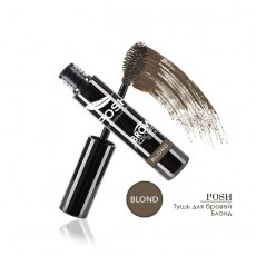 Тушь для Бровей POSH WoW Brow BLOND
