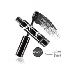 Тушь для Бровей POSH WoW Brow GRAPHIT