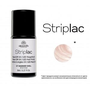 Striplac alessandro SHIMMER SHELL, арт 78-307
