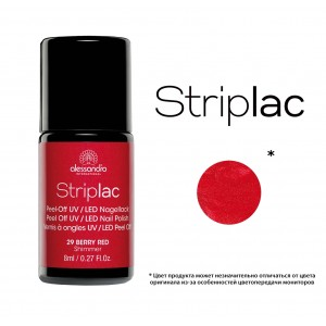 Striplac alessandro BERRY RED арт 78-329