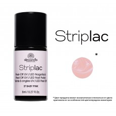 Striplac alessandro BABY PINK  арт 78-337