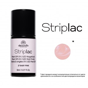 Striplac alessandro BABY PINK  арт 78-337