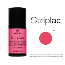 Striplac alessandro NEON PINK  арт 78-342