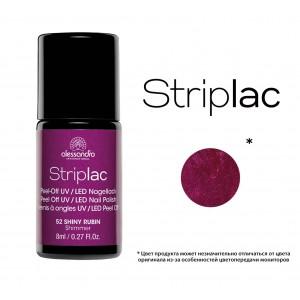 Striplac alessandro SHINY RUBIN арт 78-352