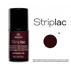 Striplac alessandro MIDNIGHT RED арт 78-354