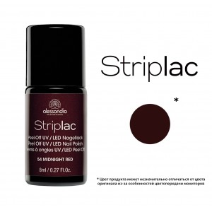 Striplac alessandro MIDNIGHT RED арт 78-354