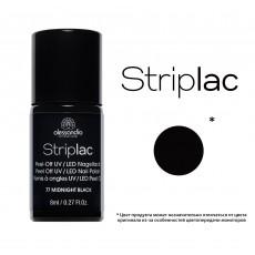 Striplac alessandro MIDNIGHT BLACK  арт 78-377