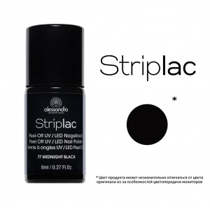 Striplac alessandro MIDNIGHT BLACK  арт 78-377
