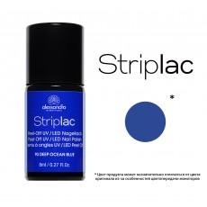 Striplac alessandro DEEP OCEAN BLUE арт 78-393