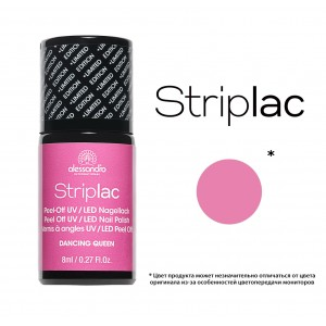 Striplac alessandro Dancing Queen арт 78-471