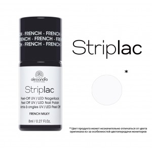 Striplac alessandro  French Milky  арт 78-483