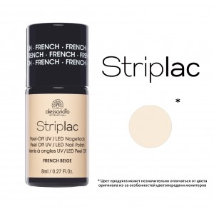 Striplac alessandro   French Beige арт 78-485