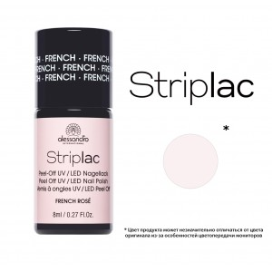Striplac alessandro  French Rose арт 78-486