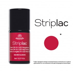Striplac alessandro Red Illusion арт 78-506