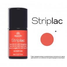Striplac alessandro Poppy Red  арт 78-513