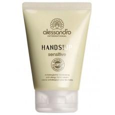 Крем для чувствительной кожи рук  alessandro SENSITIVE арт 04-009