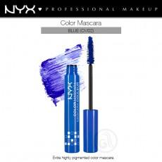 Тушь для ресниц цветная NYX Color Mascara BLUE арт CM 02